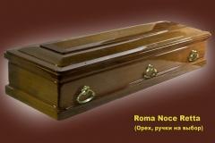 Купить гроб - Roma Noce Retta 2