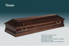 Купить гроб - Прадо