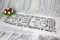 покрывало в гроб/ покрывало ритуальное шелк черно-белое