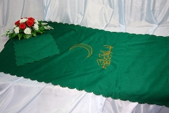 ПР-009 Комплект мусульманский