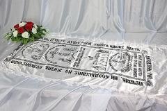 покрывало в гроб/ покрывало ритуальное  атлас черно-белое