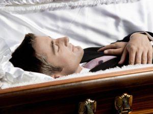 Бальзамирование тела умершего
