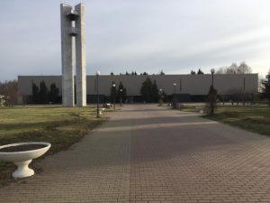 николо-Архангельский крематорий